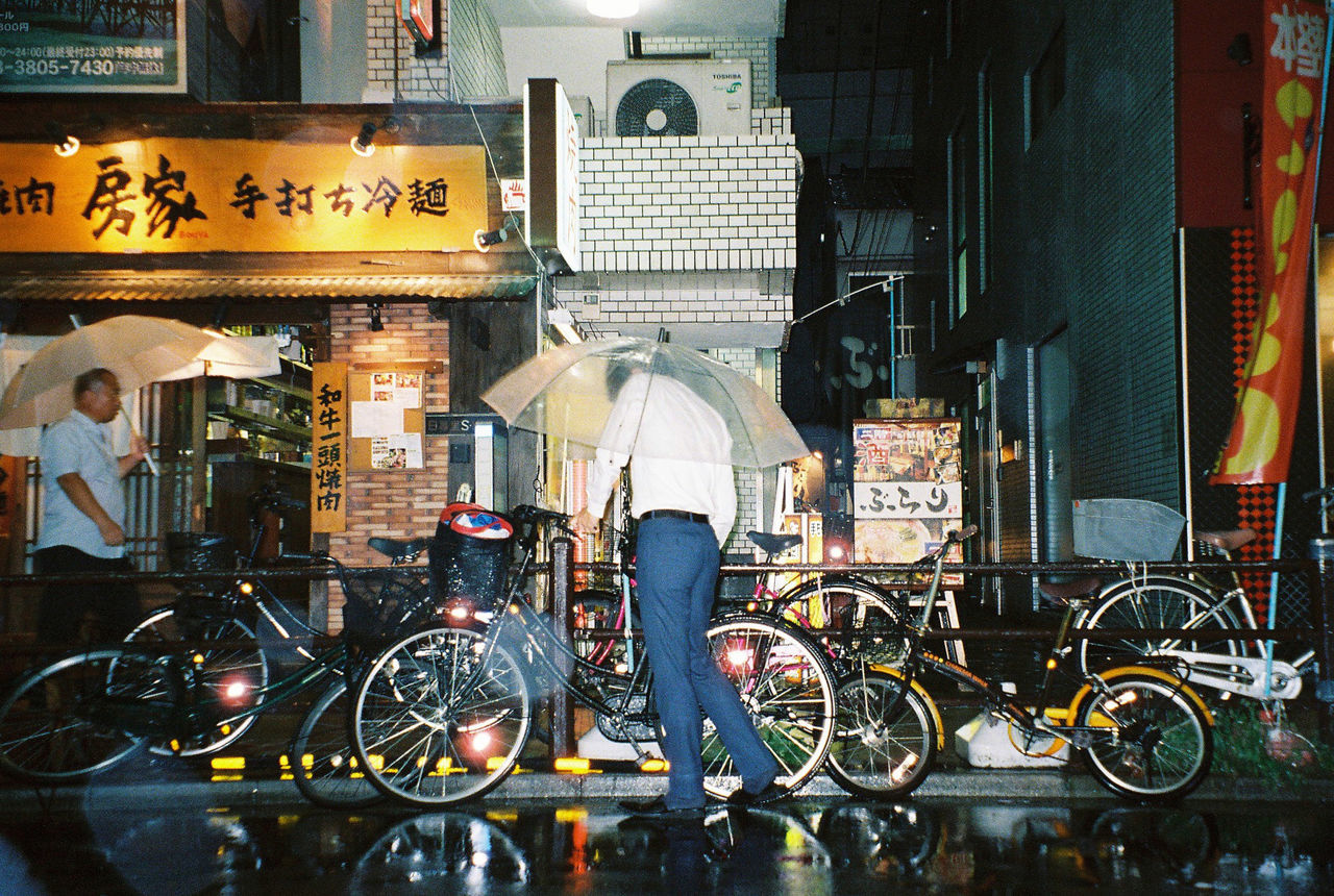 Film Film Photography Japan JapanLife Lifestyles Lomography Lomography800 Night Night Lights Rain Rainy Days Tokyo