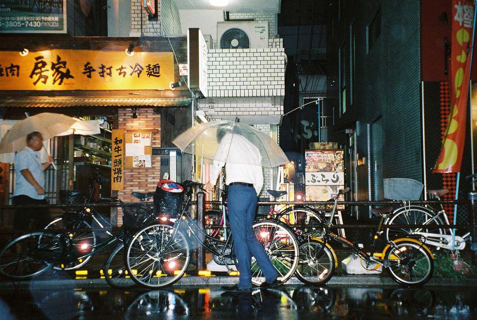 Film Film Photography Japan JapanLife Lifestyles Lomography Lomography800 Night Night Lights Rain Rainy Days Tokyo