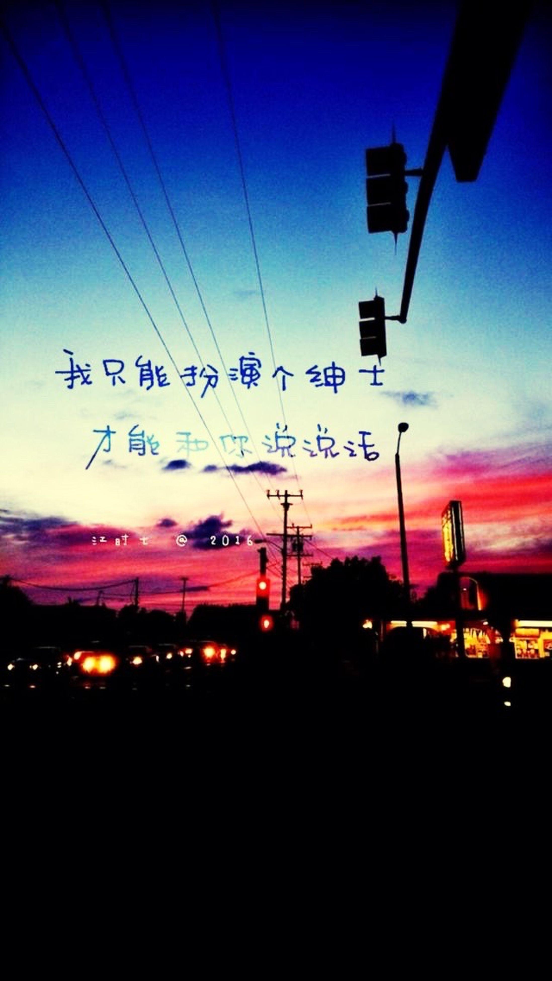 illuminated, sunset, sky, dusk, night, lighting equipment, city, blue, outdoors, no people, city life, cable, dark