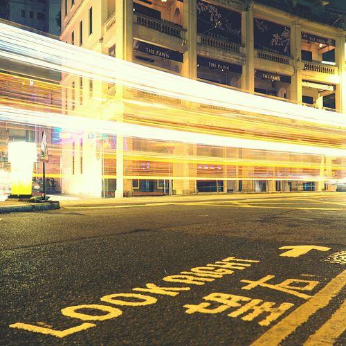 HongKong Tram Night Lights Night Nightphotography Lightning Long Exposure Hong Kong HongKongtram Night Photography Nightshot Lookright Fine Art Photography