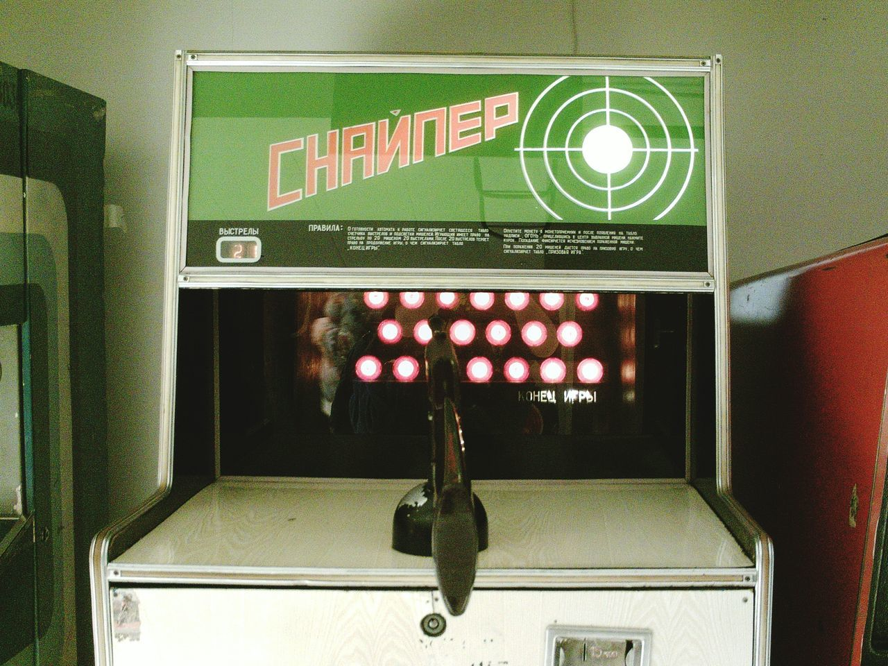 Pachinko Game Arcade Arcade Games Old Arcade Close-up