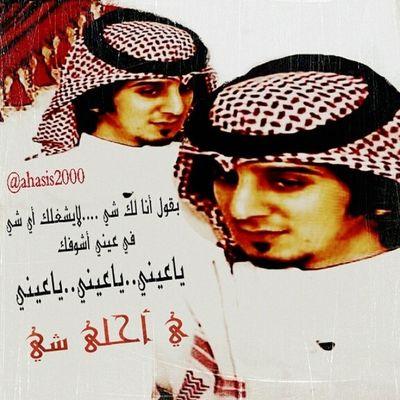 Abdullahabdulaziz @abboud_star عبدالله_عبدالعزيز كلنا_عبدالله
