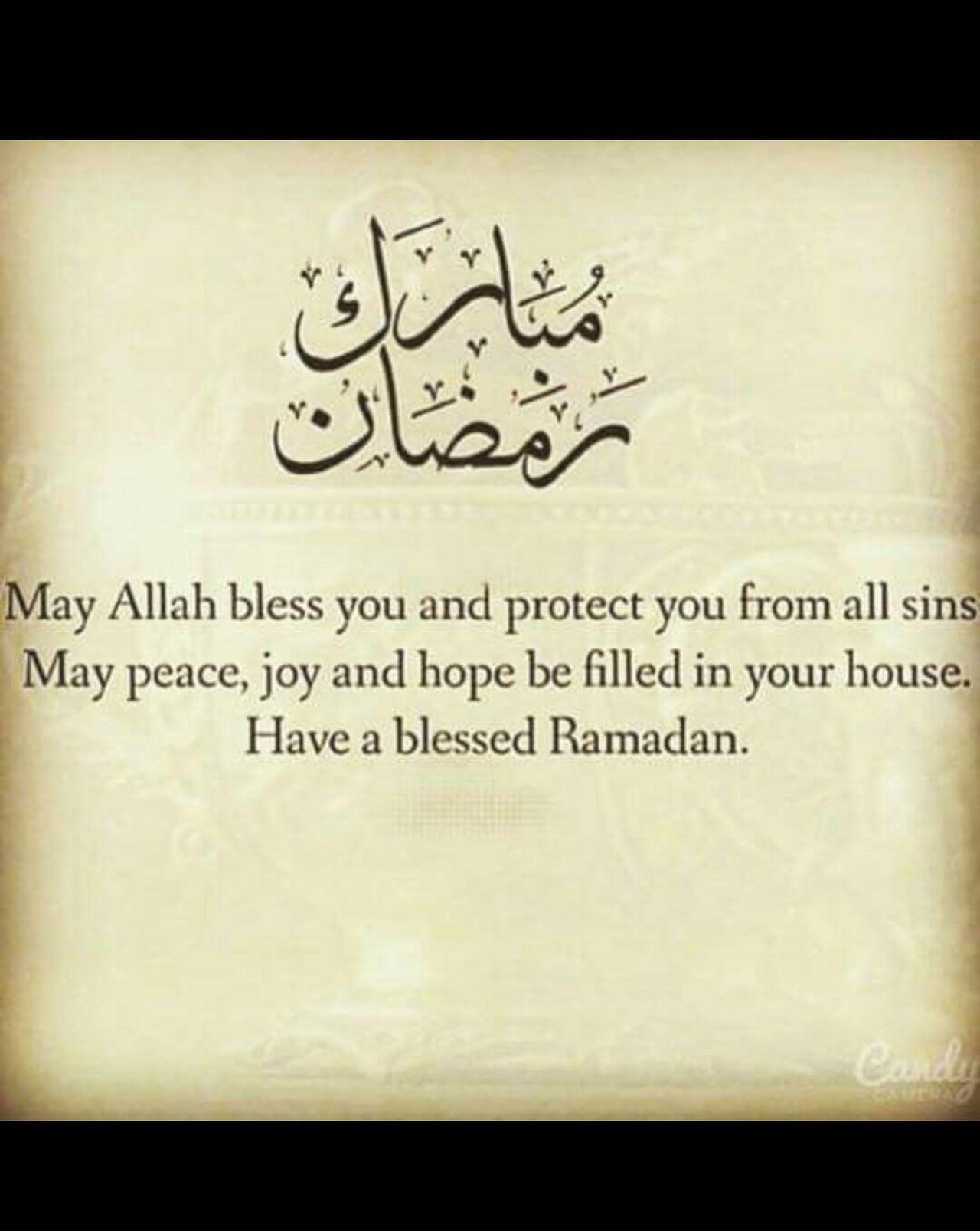 Ramadan Kareem Holymonthoframadam Joy Recharging Imaan Healing Your Heart Feeding Your Soul
