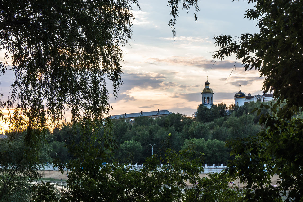 Sunset on the river Ural. 🌉 ⛪ Sunset Evening Sky Evening Light Sunset_collection My Favorite Photo Colors Relaxing I LOVE PHOTOGRAPHY Church Branches River River View River Ural Sky And Clouds Lights EyeEm Masterclass EyeEm Best Shots EyeEm Best Edits From My Point Of View Colors Eye4photography  EyeEm Nature Lover First Eyeem Photo Landscape Sky_collection Capture The Moment Popular