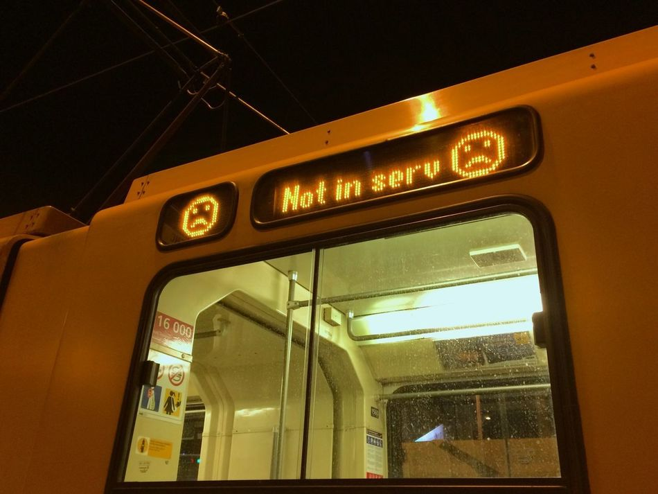 Unhappy face popping out on the tram in Budapest during the out of service hours. Budapest Journey Night NOT IN SERVICE Out Of Service Public Transportation Tram Tram 4 And 6 Transportation Travel Unhappy