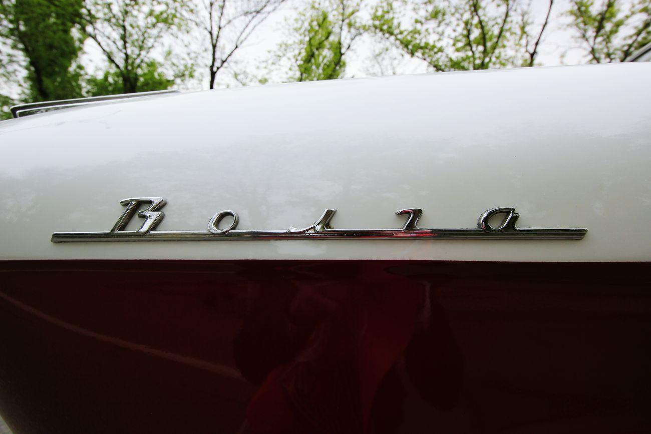 Волга Volga Retrocar Vscocar VSCO