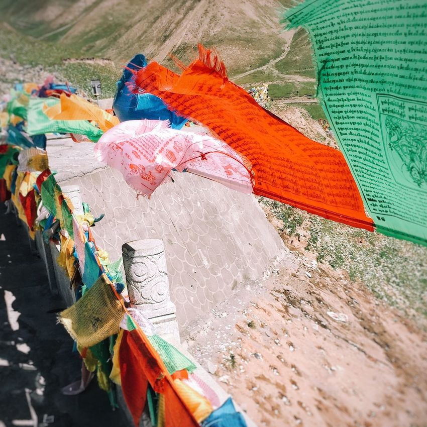 Colorful Beautifulplace OpenEdit Beautiful Traveling Travel Nice Views Qinghai Nice On The Road