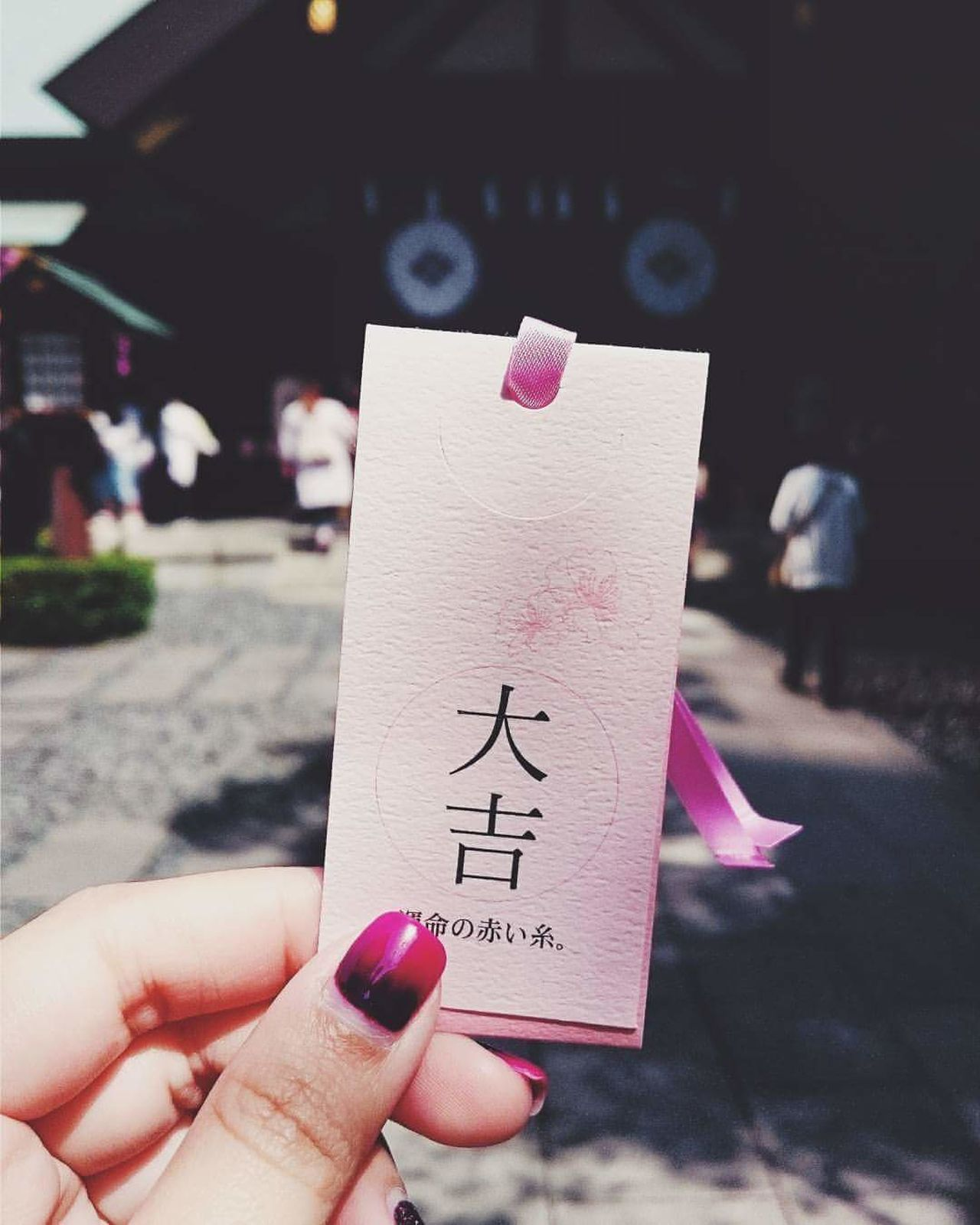 Outdoors Holding Shrine Shrine Of Japan JapanTokyo Divination Omikuji Fortune Daikichi Goodluck Good Luck Fate  Destiny Nails Ombre Ombre Nails Pink Purple Spring