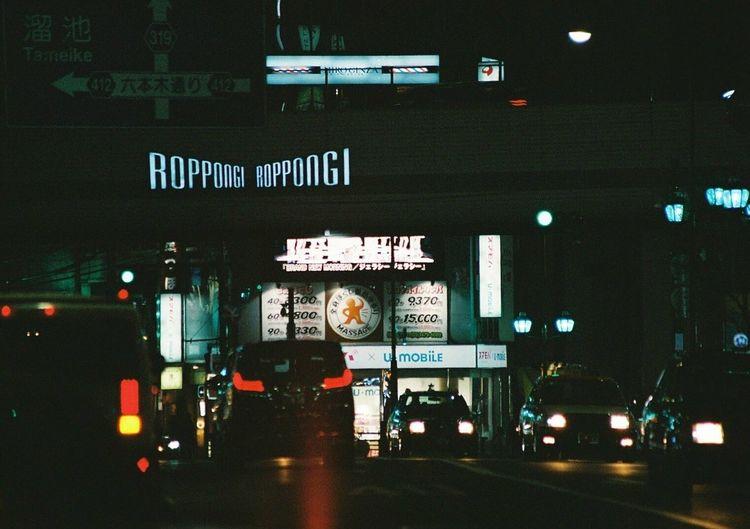 Illuminated Night Roppongi Car City EyeEmNewHere Eos7s