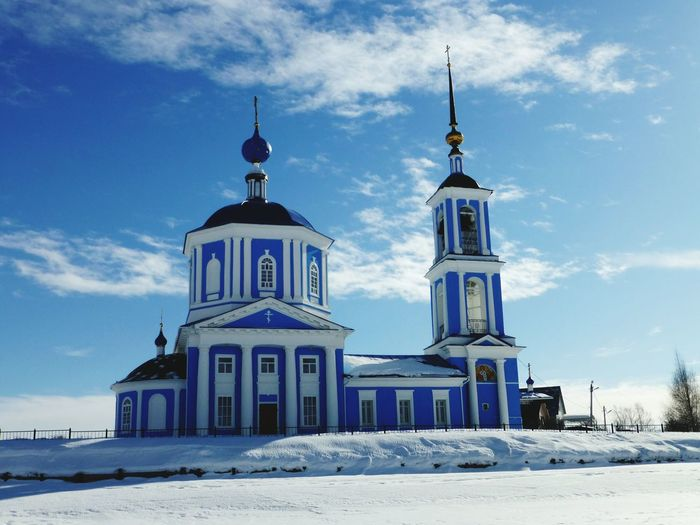 Russia Church