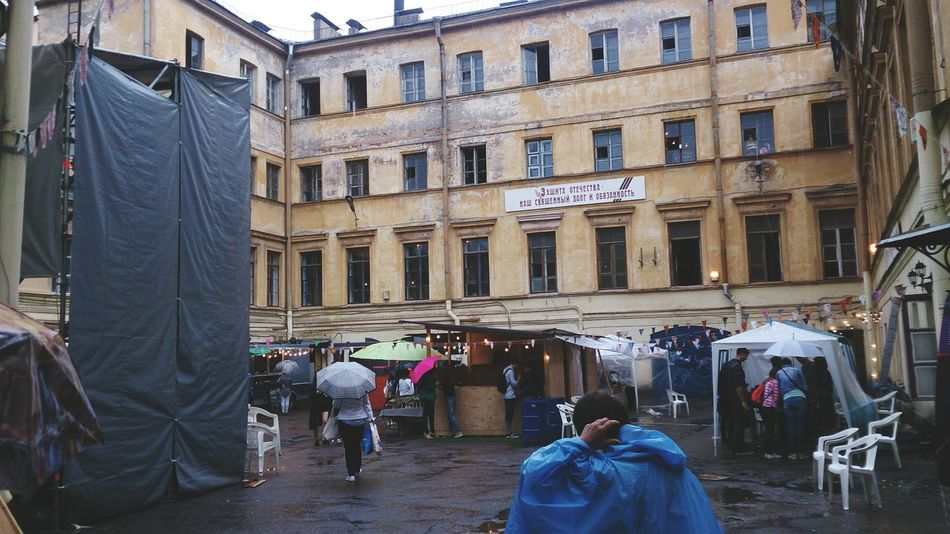 Feria at an Old Yard . Mobilephotography Mobile Photography Sony Xperia Zr Hidden Places Old Buildings Rainy Days Vintage Vintage Style Flea Market Festival Old House Old Town Old City Life