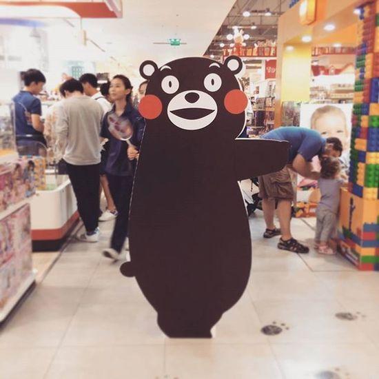อุ๊ย! เจอเพื่อนด้วย KUMAMON Kumamonthailand Mascot SiamParagon bear cartoon character japanese