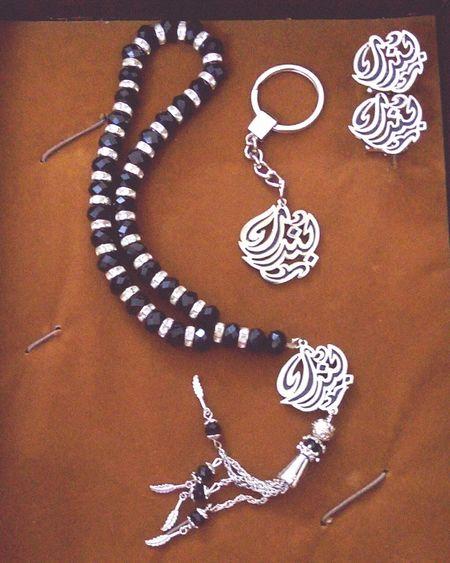 Handmade Gifts 4mybro