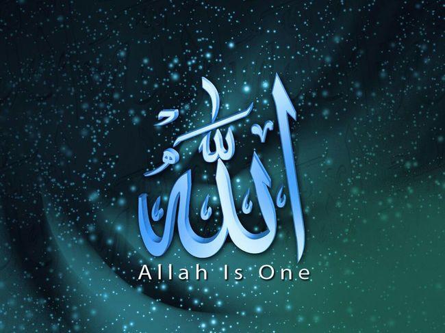 La ilahe illallah muhammeden resulullah! Respect Faith Moslem I'm Moslem AllahuAkbar Happiness Forgiving