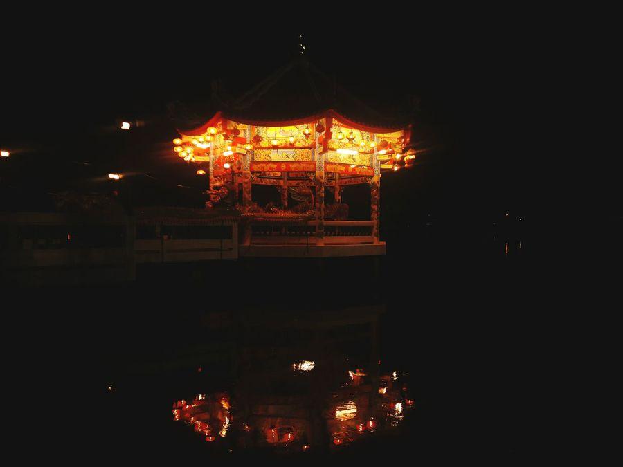 Night Illuminated Publicpark Waterfront Dark Photography Thailand