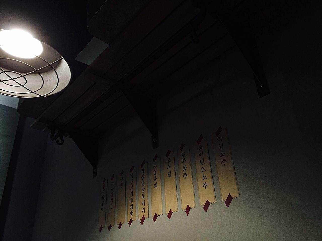 Lonley Night Nightphotography Night Lights Light Light And Shadow IPhoneography Iphonography Iphonephotography ByAlex