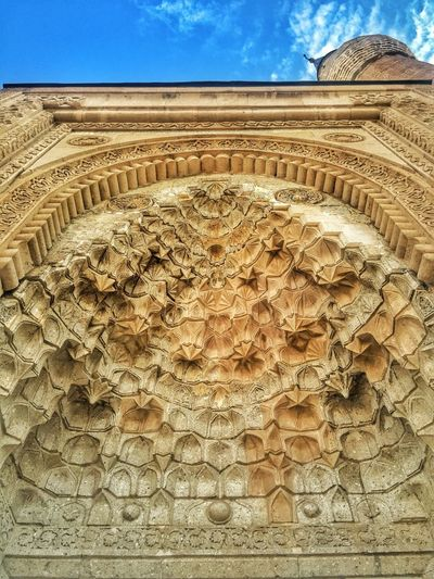 Architecture Mosque Building Exterior Pattern