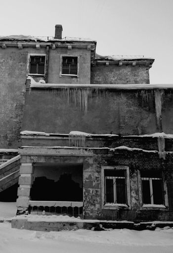 School itself can give you some Inspiration you can't get from classes. Murmansk Small City Life Icicles Snow Black And White Monochrome Architecture Winter