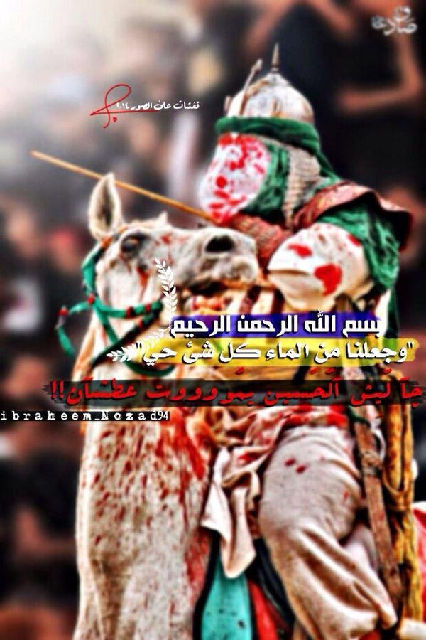 عاشوراء محرم لبيك_ياحسين رمزيات