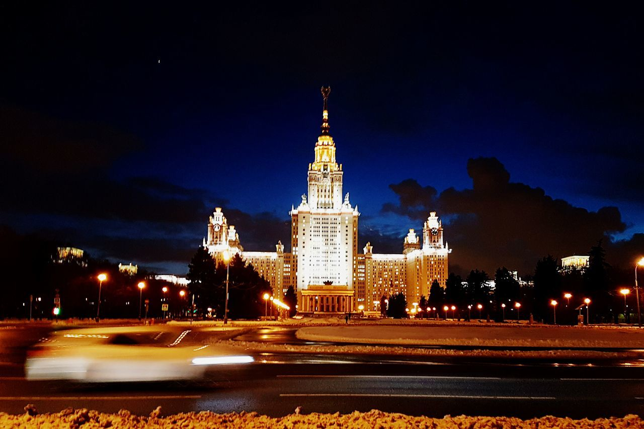 Moscow Moscow City Moscow Life Msu Night