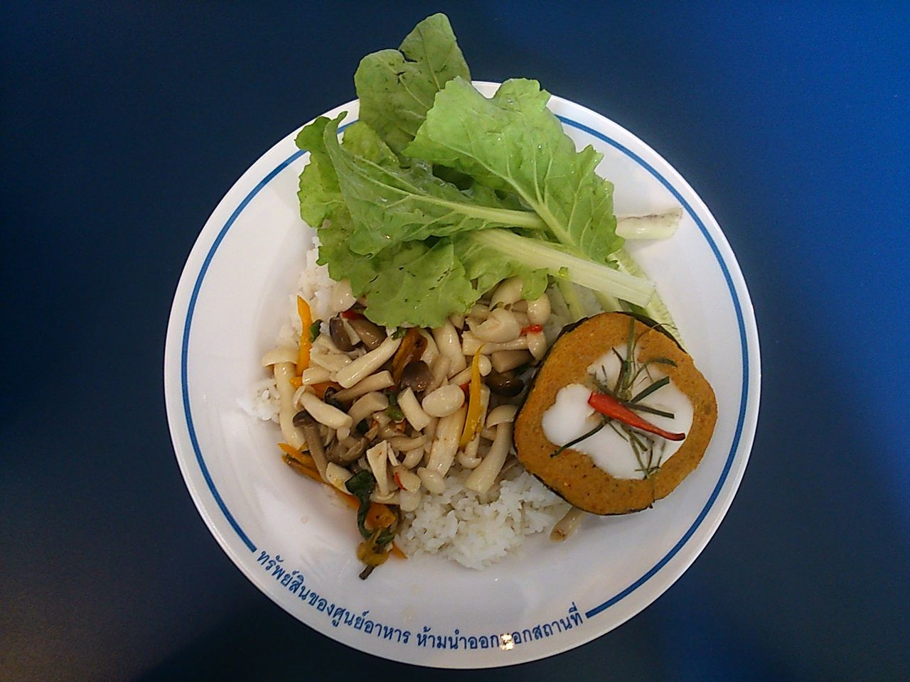 High Angle View Of Vegetables With Rice Served On Table