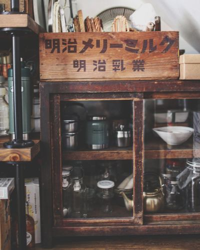 Kitchen tool Taiwan Kitchen Life Style Kitchen Tools Store Business Finance And Industry Wood - Material Day No People Cafe Indoors