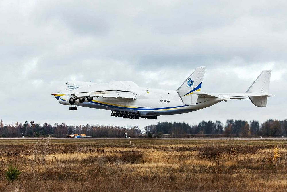 AN225 Mriya. The biggest plane in a world Antonov 225 Gml