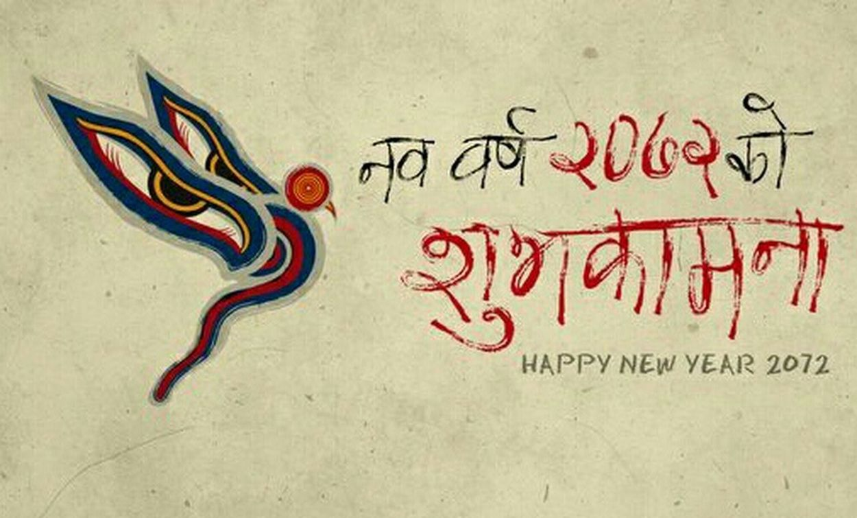 To all the Nepalese dwelleing worldwide.. Happie new year :)