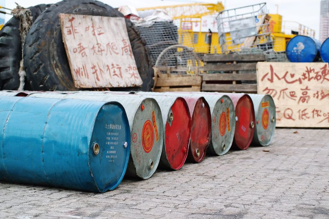 Exploring Style Variation Outdoors Large Group Of Objects No People HongKong Pier Oildrum Cargo