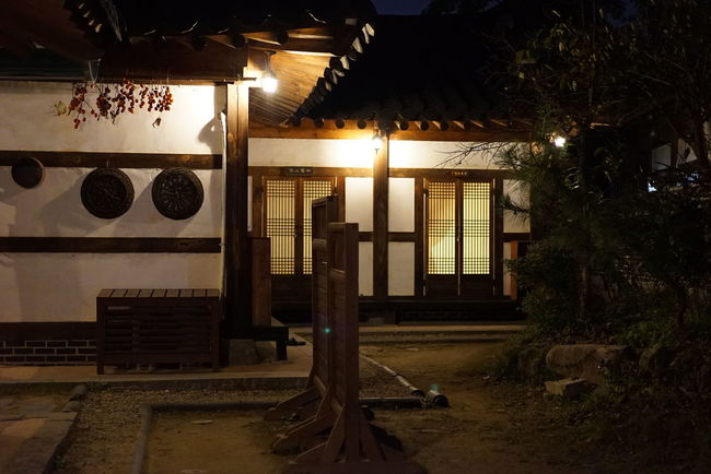 Korea Photos Travelling Traditional House Getting Inspired Night View