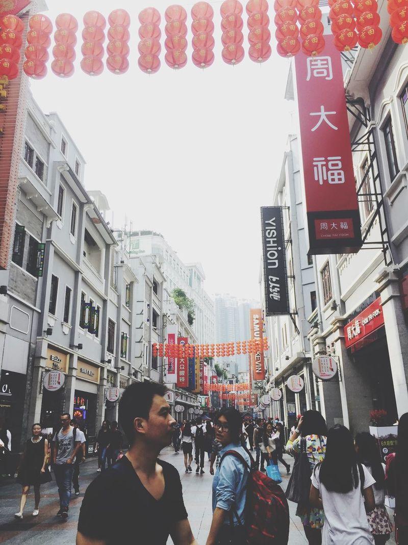 上下九 Guangzhou,China