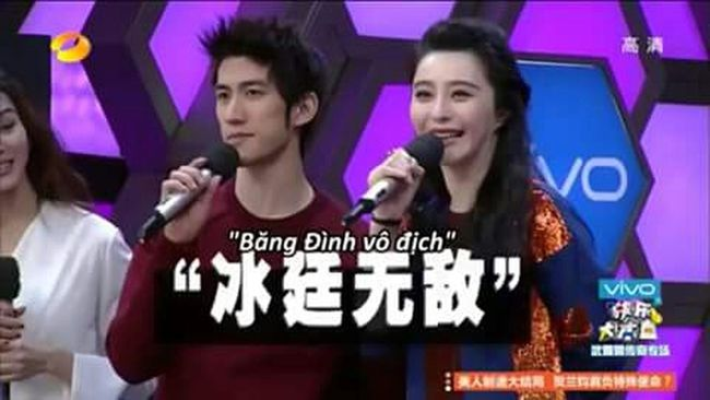 "They are my star. They're acting "" The Empress Of China "". I love that film. Love ♥ How Do You Think? Relaxing . She is Fan bing bing from China and He is Aarif Lee from Hong Kong. Beauty couple!!!!"