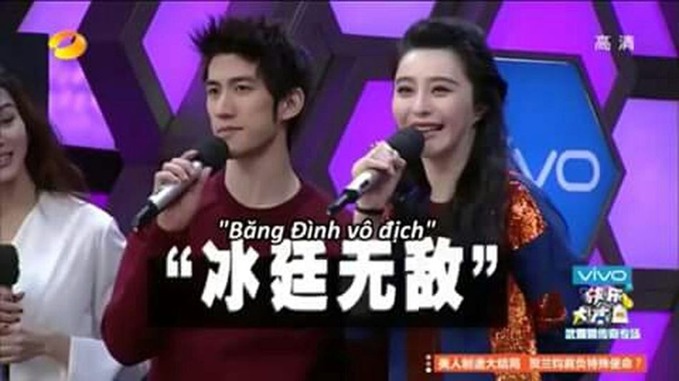 """They are my star. They're acting """" The Empress Of China """". I love that film. Love ♥ How Do You Think? Relaxing . She is Fan bing bing from China and He is Aarif Lee from Hong Kong. Beauty couple!!!!"""