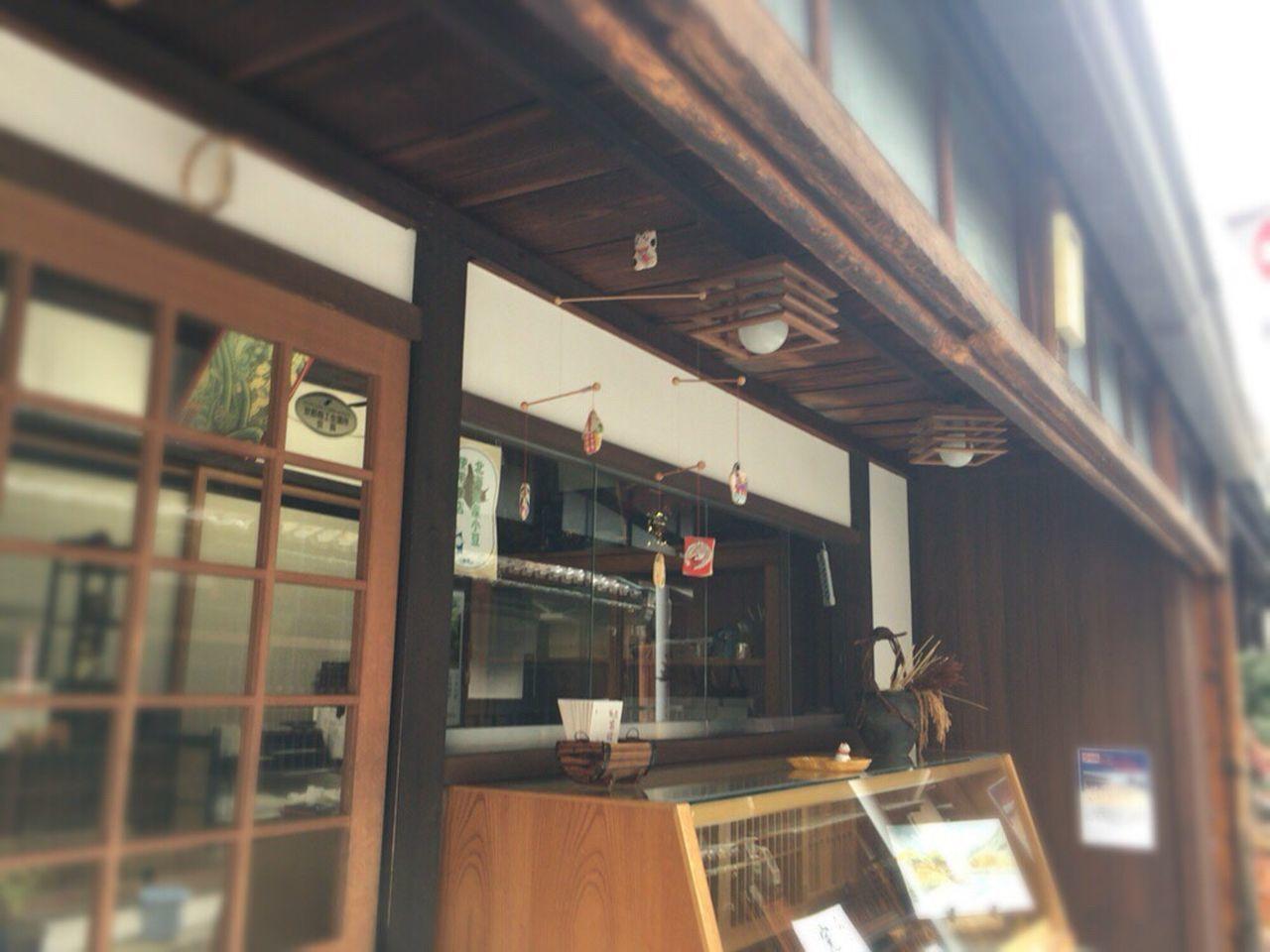 Kyoto Japan Kyoto City Kyoto Street Traditional Shop Kyoto Tradisional Shop Kyoto Tradisional