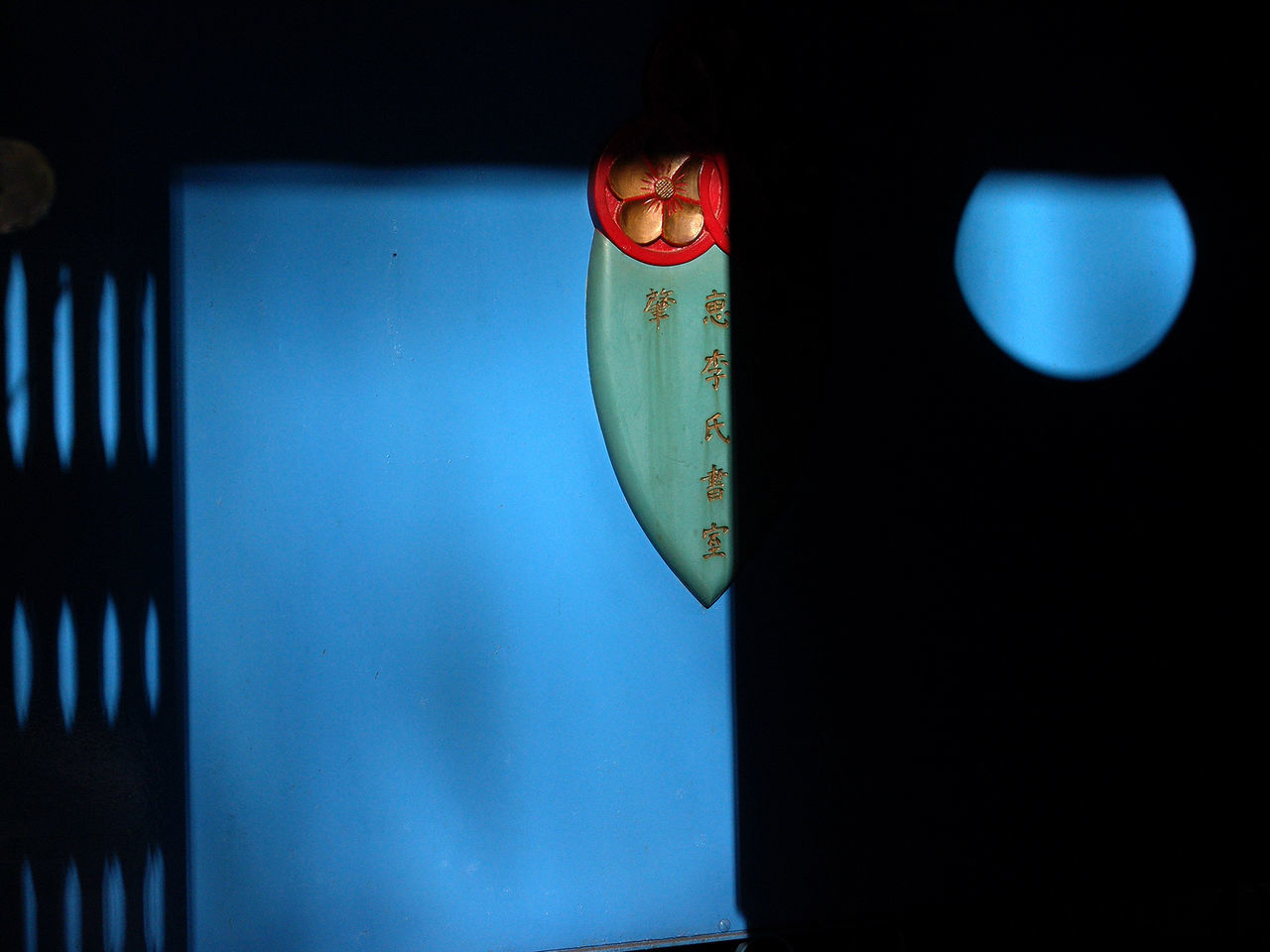 EyeEmNewHere Blue Close-up Day Entrance To Chinese Association Indoors  Light And Shadow No People Red