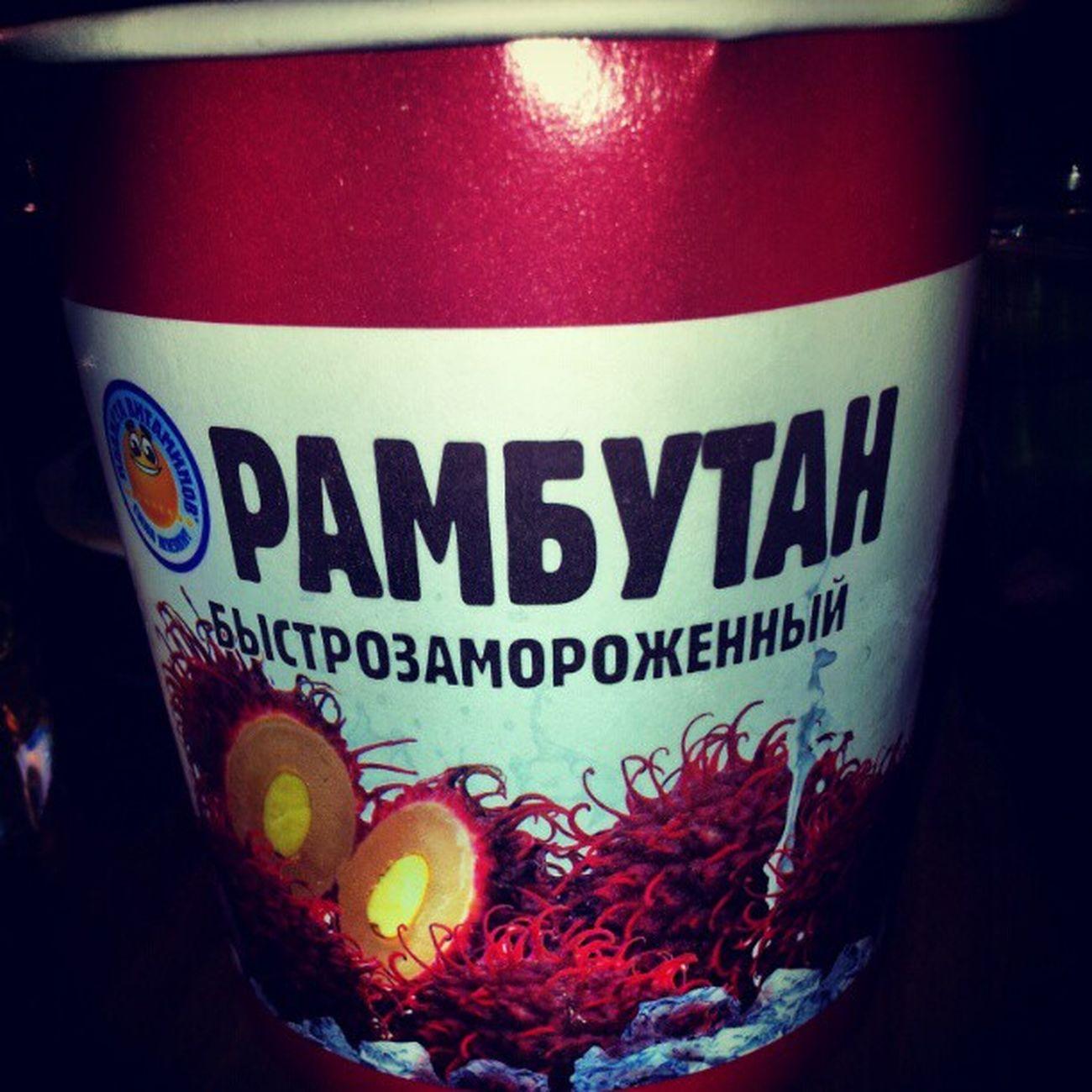Знатная закуска
