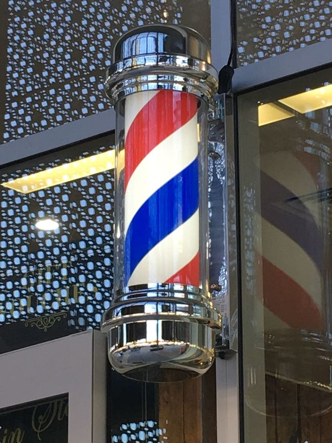 New barber shop village square Browns Plains Barbershop Barber Barber Pole Barber Sign Barber Life Barber's Pole Blue And Red Stripes Browns Plains Australia Photography Hanging Out Taking Photos Enjoying Life Check This Out I Phone 6s I Phone 6s Plus
