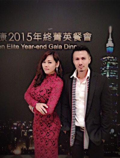 愛康2015年終菁英餐會