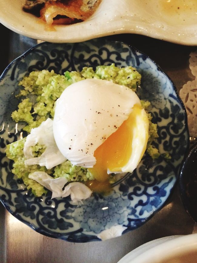Egg Edamame Cream Food Lunch