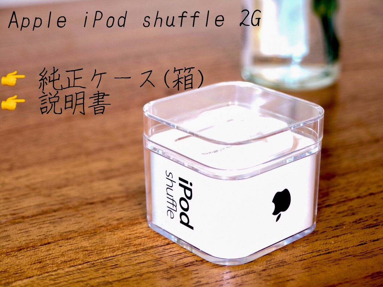 Apple Ipod Shuffle Case Japan