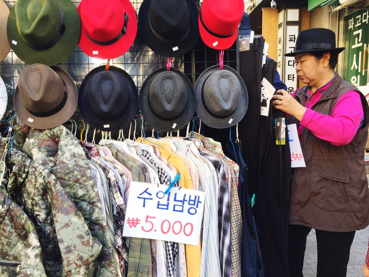 Going To Market For Sale Retail  Large Group Of Objects Variation Retail Display Group Of Objects Streetphotography Seoul Korea