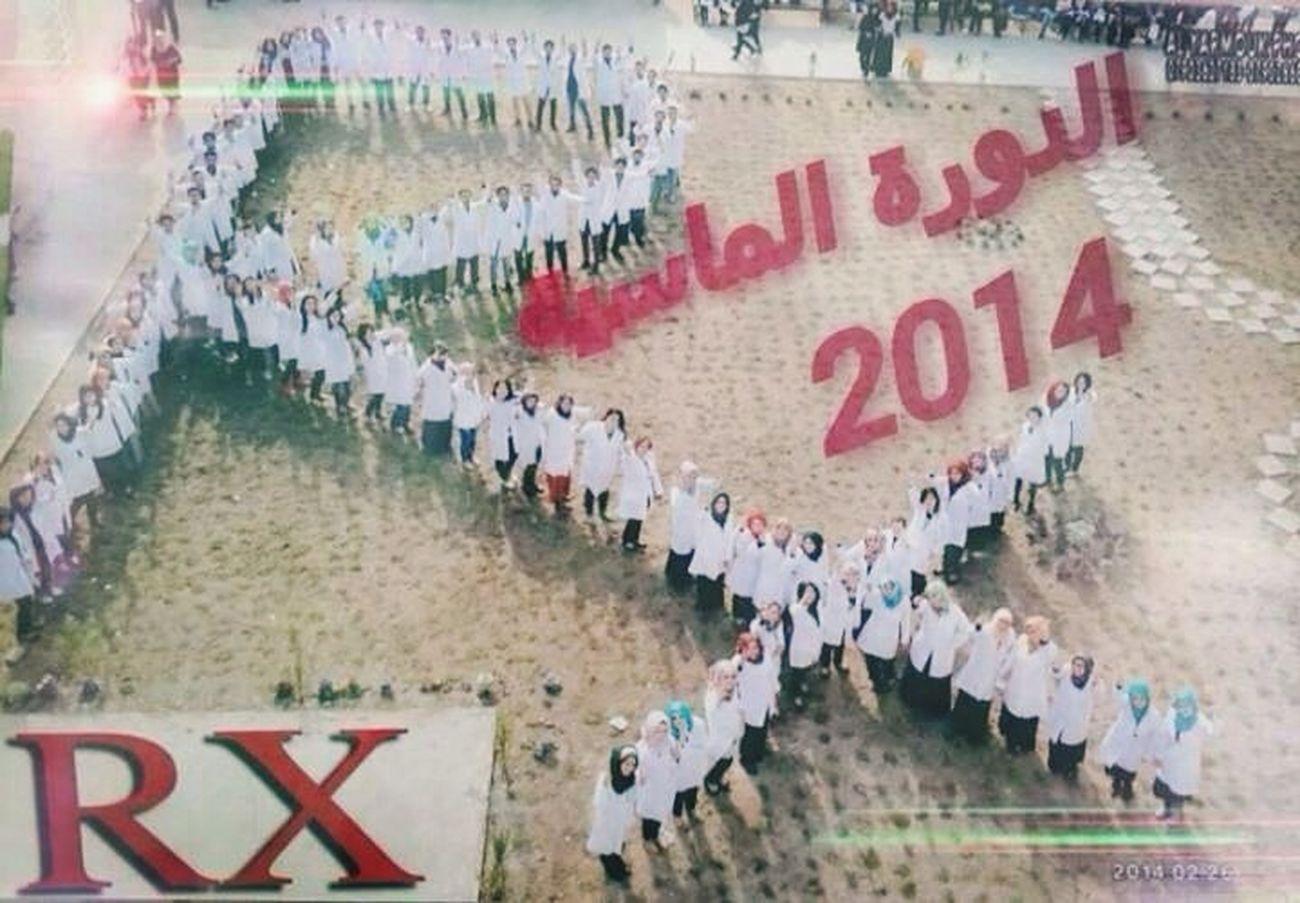 At Al-Yarmouk Collage Dep. Of Pharmacy Iraq . Baghdad