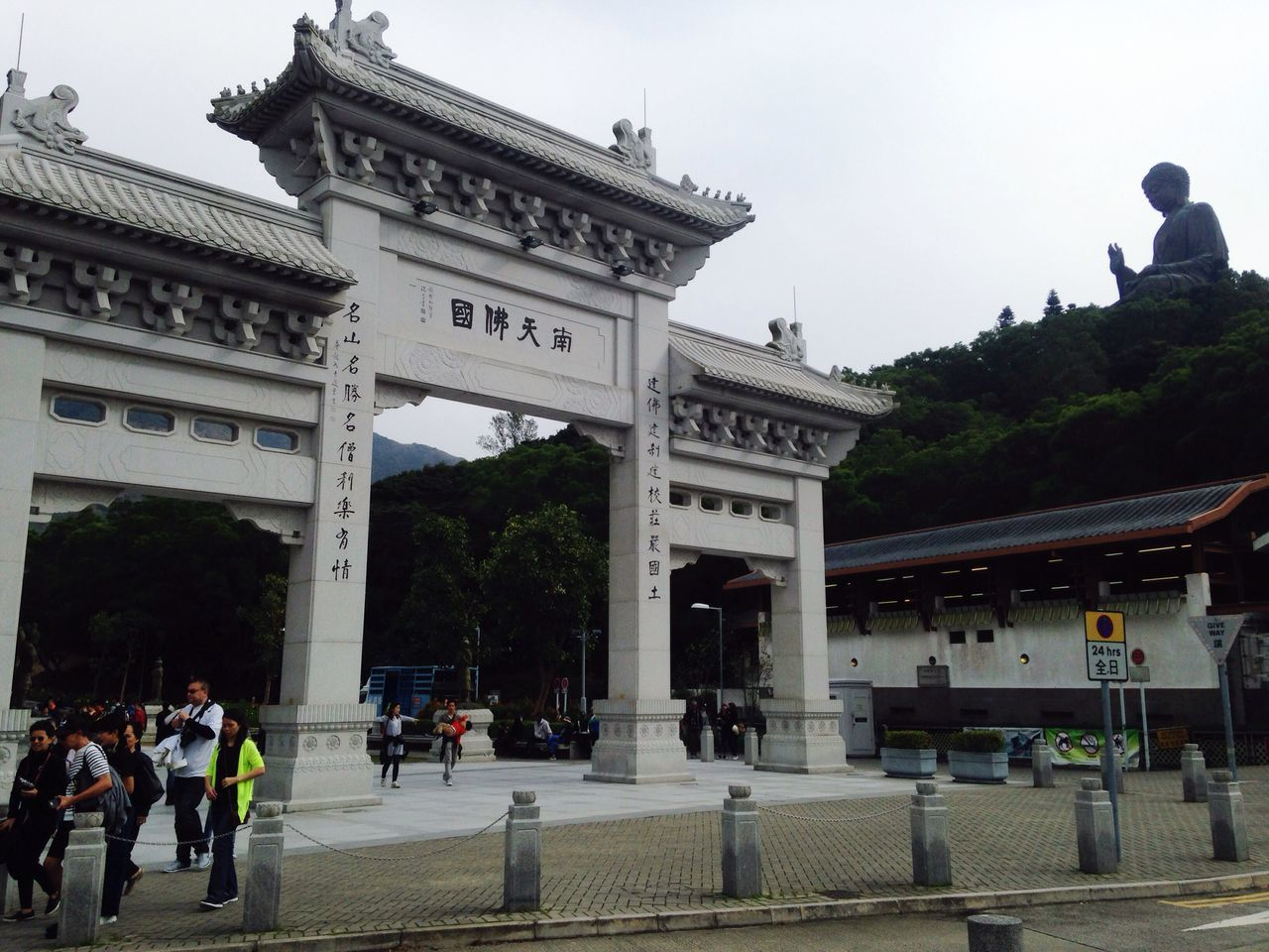 Travel and perspectives. Architecture Built Structure Sky Travel Destinations Day Real People Large Group Of People Building Exterior Architectural Column Travel Outdoors Low Angle View Men Women Tree Sculpture People Adult Heritage Religion Place Of Worship Buddha Buddhism HongKong Lantau Island