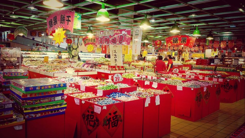 Chinese New Year Happy CNY Candies Market