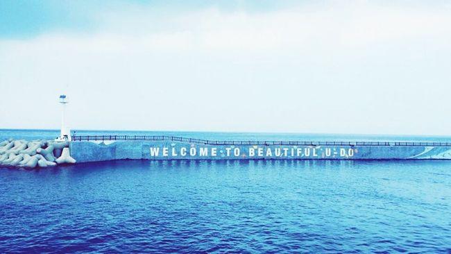 JEJU ISLAND  Korea Udo beautiful U-do. What a beautiful island! Every one must go there..👍