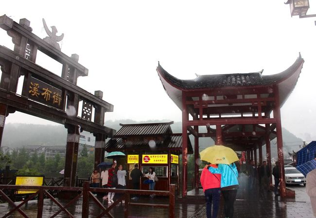 In the rain Xibujie Ancient City Travel Tourism Tourist City Signs Ancient Gate Ancient Buildings Building Sign Unbrella Hunan China 43 Golden Moments Showcase July People Together People Together By August 3 2016 Colour Of Life Two Is Better Than One People And Places