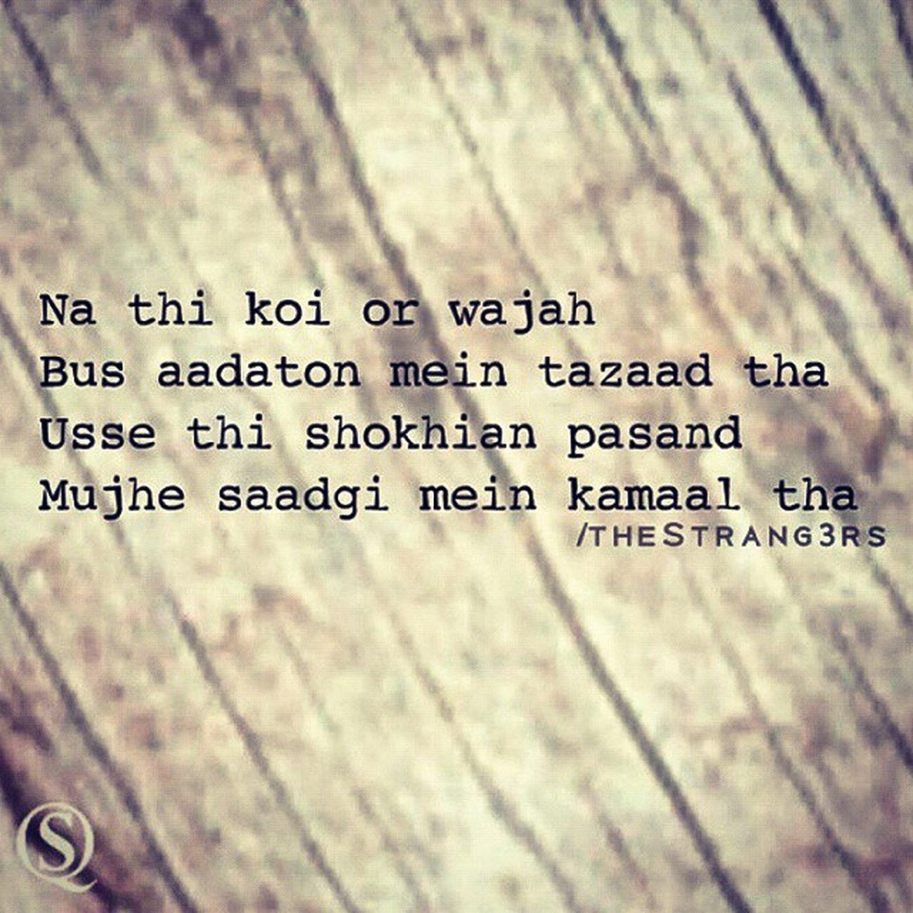 Wah Word BohatKhoob