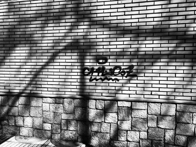 Graffiti Graf Tag Bnw Blackandwhitephotography Blackandwhite Shadows Wall Monochrome
