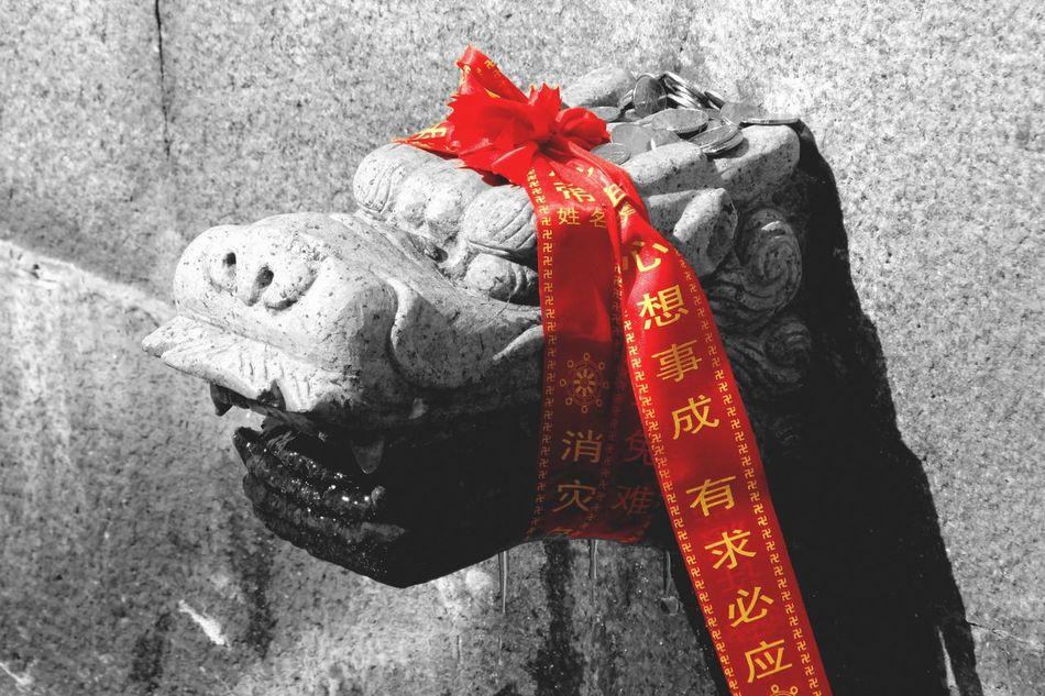 Jailing,China History Architecture Chinese Culture Photoshop Edit