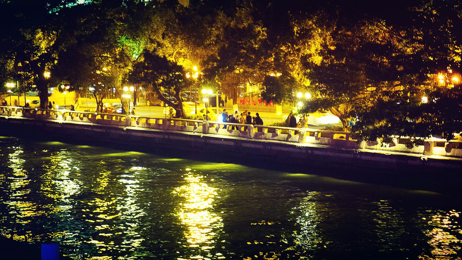 Autumn Collection Autumn🍁🍁🍁 Hello World Nightlife Nightphotography From Landmark Hotel,beside Zhujiang River,the Buildings Are Great Scenery Of Guangzhou❤ Zhujiang River Water System Guangzhou My City Lightroom